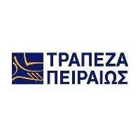 APOFRAXEIS-TRAPEZA-PEIRAIOS