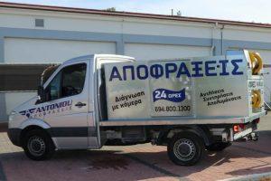 apofraxeis-likovrusi-apolymanseis-antlisi-udaton