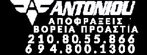 logo-apofraxeis-antoniou-voreia-proastia