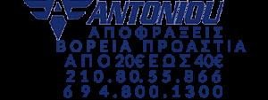 logo-apofraxeis-voria-proastia-til